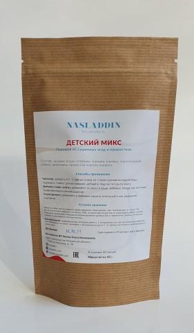 Nasladdin, Антиоксидантный комплекс (Детский Микс), порошок, 85 г