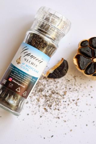Black Garlic, Морская соль с чесноком, 90 г