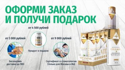 Подарки от 3000 рублей