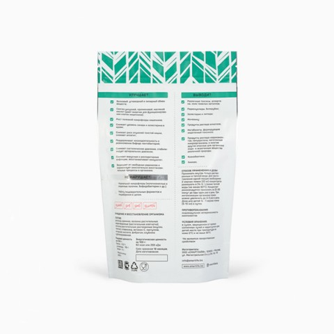 Smartlifebio, Детокс-коктейль IBC, порошок, 210 г